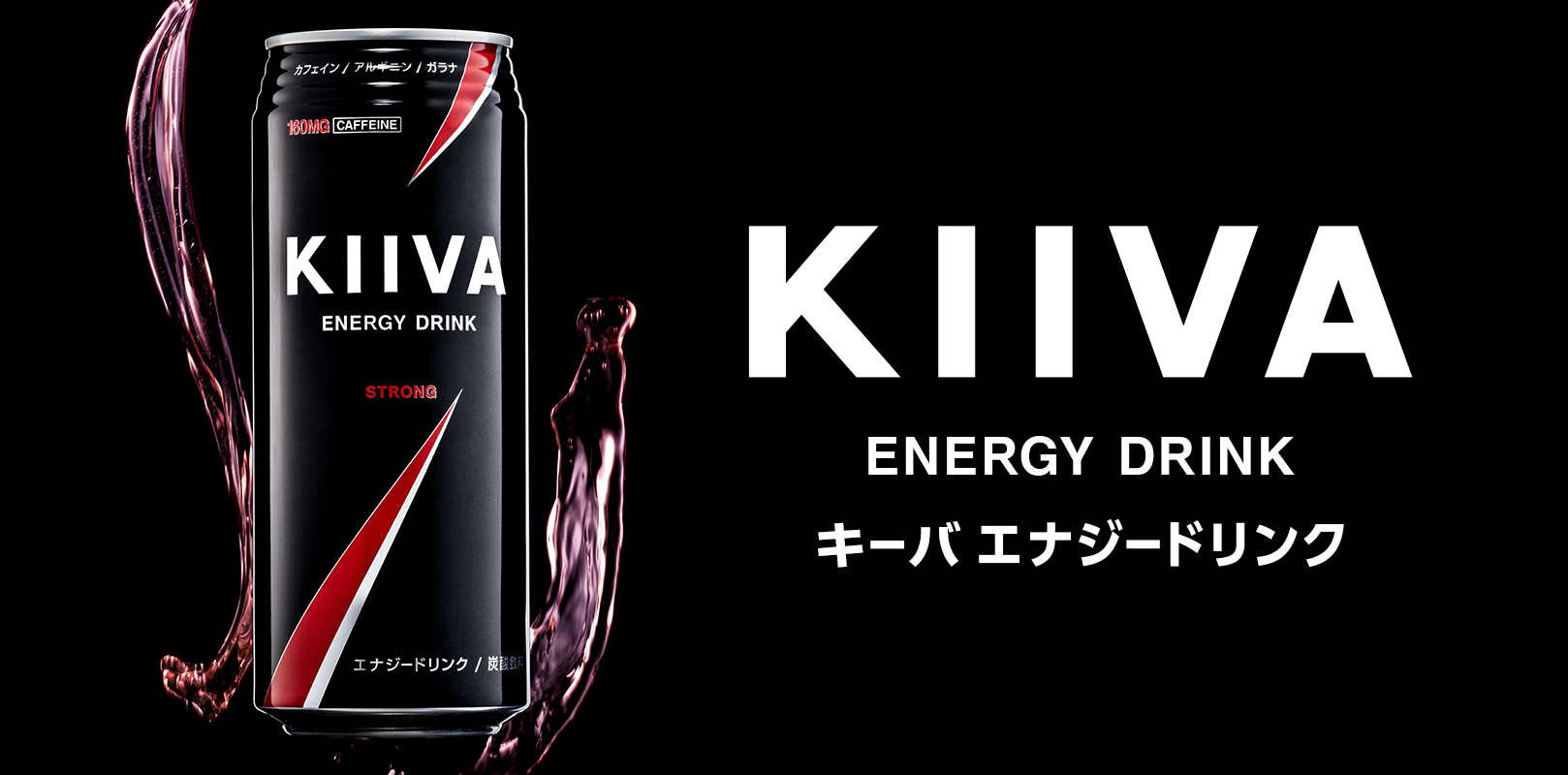 KiiVA ENERGY DRINK